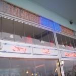 cafer-restaurant (6)